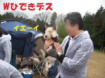 Hideki_044